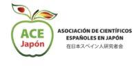 Asociación de Científicos Españoles en Japón