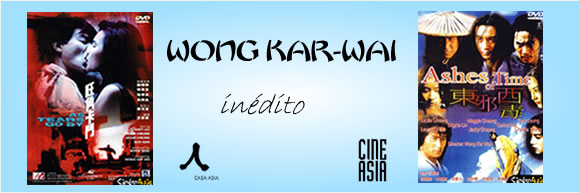 """Sesión de cine CINEASIA: """"Wong Kar-Wai inédito"""""""