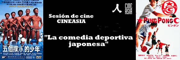 "Sesión de cine CINEASIA: ""La comedia deportiva japonesa"""