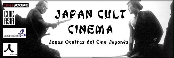 """Ciclo de cine: """"Japan Cult Cinema: Joyas ocultas del cine japonés"""""""