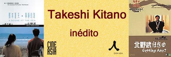 """Sesión de cine: """"Takeshi Kitano inédito"""""""