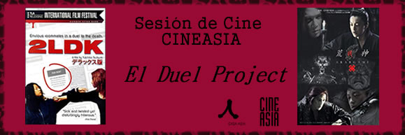"CINEASIA film session: ""The Duel Project"""