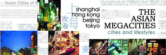 """Exposición: """"Mega ciudades asiáticas, estilos y formas de vida urbanas emergentes. Beijing, Shanghai, Tokio, Hong Kong"""""""