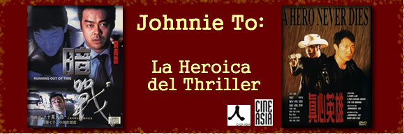 "CINEASIA film session: ""Johnnie To: The Heroic of Thriller"""