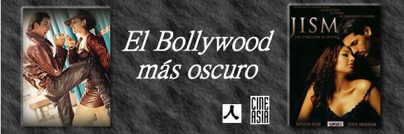 """Sesión de cine CINEASIA: """" El Bollywood más oscuro"""""""