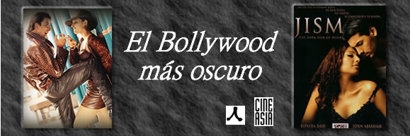 "CINEASIA film series: ""The darkest Bollywood"""