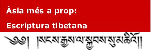 """Taller: """"Escritura tibetana"""""""