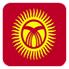 """""""Kirguizstan, segon assalt: una esperança democràtica?"""""""