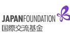 Japan Foundation - Fundación Japón, Madrid