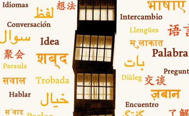Intercambio de idioma y de culturas babelasia aula china aula jap n - Casa asia empleo ...