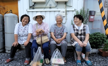 "Seminar: ""Healthy and Active Ageing in Japan and Spain"""
