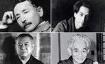 "Curso ""Clásicos japoneses del siglo XX: Sôseki, Akutagawa, Tanizaki y Kawabata"""
