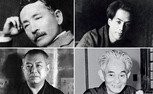 "Course ""Japanese Classics of the 20th Century: Sôseki, Akutagawa, Tanizaki and Kawabata"""