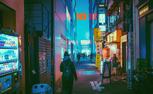 """Curso: """"Japonés para viajes"""""""