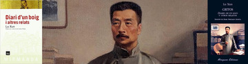 Guided Literary Gatherings on Chinese Authors: Lu Xun