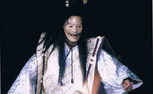 Conference on Japan: Talk-Demonstration with Reijiro Tsumura, Master of Noh Theatre