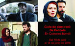 "Iranian Film Series: ""De película at Cotxeres Borrell"""