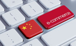 "Conference: ""How to make the most of the e-commerce Boom in China"""